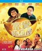 It's A Mad Mad Mad World Too! (1992) (Blu-ray) (Remastered Edition) (Hong Kong Version)