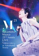 Sakamoto Maaya 25th Anniversary Live Yakusoku wa Iranai at Yokohama Arena [BLU-RAY] (Japan Version)