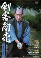 kenkakushoubai03 02