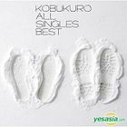 All Singles Best  (Normal Edition)(Japan Version)