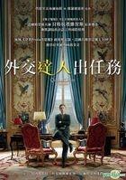 Quai d'Orsay (2013) (DVD) (台湾版)