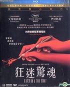 Based on a True Story (2017) (Blu-ray) (Hong Kong Version)
