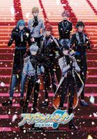 idolish7 Official Fan Book 4