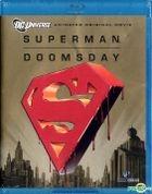 Superman: Doomsday (2007) (Blu-ray) (US Version)