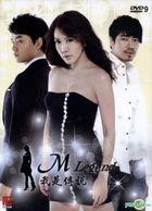 M Legend (DVD) (End) (SBS TV Drama) (Multi-audio) (English Subtitled) (Singapore Version)