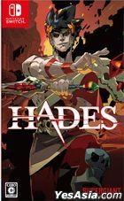 HADES (日本版)