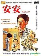 Ann Ann (Taiwan Version)