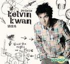 Kelvin Kwan Debut Album (CD+AVCD+DVD) (2nd Edition)