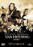 VAN HELSING (Japan Version)