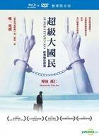 Super Citizen Ko (1995) (Blu-ray + DVD) (Digitally Remastered) (English Subtitled) (Taiwan Version)