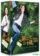 Twenty Again (DVD) (Ep. 1-16) (End) (Multi-audio) (tvN TV Drama) (Taiwan Version)
