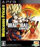 Dragon Ball XenoVerse (廉价版) (日本版)