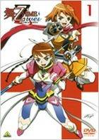 My Otome Zwei (DVD) (Vol.1) (Japan Version)