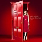 Secret Collection -RED- (Normal Edition)(Japan Version)