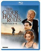 The Cider House Rules (Blu-ray) (Japan Version)