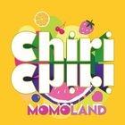 Chiri Chiri (ALBUM+ DVD) (First Press Limited Edition) (Japan Version)