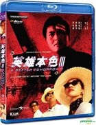 A Better Tomorrow III (Blu-ray) (Hong Kong Version)