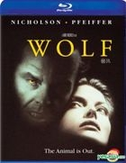 Wolf (Blu-ray) (Korea Version)