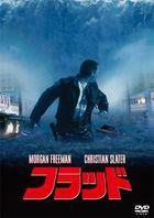 HARD RAIN (DVD) (Japan Version)
