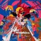 Sequel to the Prequel (Deluxe Edition) (2CD) (EU Version)