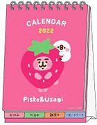 Kanahei Animals 2022 Desktop Calendar Piske & Usagi