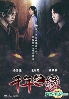 Gu Family Book (DVD) (End) (Multi-audio) (MBC TV Drama) (Taiwan Version)