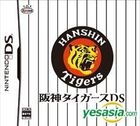 Hanshin Tiger DS (Japan Version)