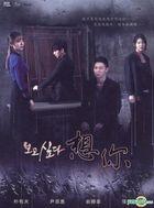 I Miss You (DVD) (End) (Multi-audio) (MBC TV Drama) (Taiwan Version)
