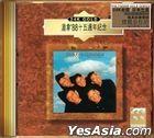 Wynners '88 15th Anniversary (24K Gold CD)