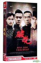 Shanghai Dawn (2017) (H-DVD) (Ep. 1-50) (End) (China Version)