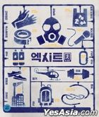 EXIT (Blu-ray) (Korea Version)