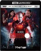 Bloodshot (4K Ultra HD + Blu-ray) (Japan Version)