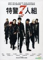 Wild 7 (2011) (DVD) (Taiwan Version)