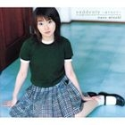 suddenly -Meguriaete- / Brilliant Star  (Japan Version)