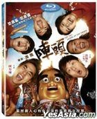 Din Tao: Leader of the Parade (2012) (Blu-ray) (Special Edition) (Taiwan Version)