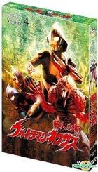 Ultraman Nexus (DVD) (Volume 4) (Hong Kong Version)