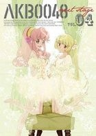 AKB0048 next stage Vol.4 (DVD)(Japan Version)