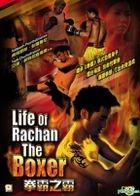 Life Of Rachan The Boxer (DVD) (Hong Kong Version)