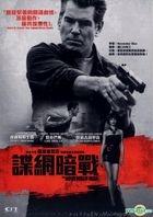 The November Man (2014) (DVD) (Hong Kong Version)