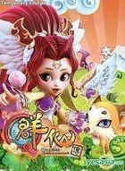 Q Qun Xian Chuan Online (Ke Ai Ruan Q Package) (DVD Version)