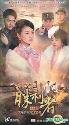 The Victor (H-DVD) (End) (China Version)