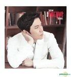 K.Will 2014 Kedaebak Concert Goods - Cushion