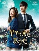 You Who Came From the Stars (Blu-ray) (Vol. 2) (Japan Version)