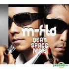 BEAT SPACE NINE (Japan Version)