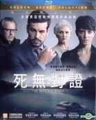 The Invisible Guest (2016) (Blu-ray) (Hong Kong Version)