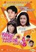 甜甜廿四味 (1981) (DVD) (11-20集) (完) (數碼修復) (ATV劇集) (香港版)