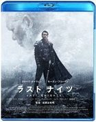 Last Knights (Blu-ray) (Special Priced Edition) (Japan Version)