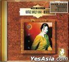 Montage (24K Gold CD)