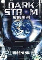 Dark Storm (DVD) (Hong Kong Version)