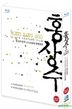 In Another Country + Nobody's Daughter Haewon (Blu-ray) (2-Disc) (Limited Edition) (Korea Version)